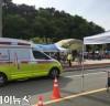 금호119안전센터, 진월 어버이날 행사 구급차 지원