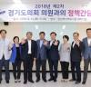 윤화섭 안산시장·도의원, '풀뿌리 대변인' 황명선 최고위원 후보 지지 선언