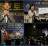김영호 국회의원, 토크콘서트 통해 '시민법안1호' 그려내