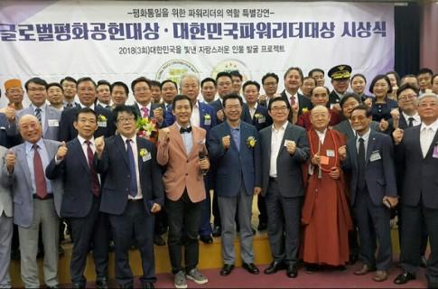 심승섭 신임 해군참모총장 진급...삼정검에 '필사즉생 필생즉사' 문구