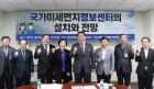 """어기구 의원, """"국가미세먼지정보센터 당진 유치 추진"""""""