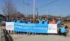 한국수자원공사 한강보관리단,  우리마을 도랑살리기 사업 대청결운동 실시