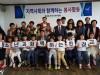 '청소년과 함께하는 미래환경교실'