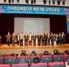 서영교 국회의원, 면목행정복합타운 개발 정책토론회 개최