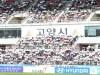 축구대표팀 '벤투호' 데뷔전, 카운트다운 돌입!