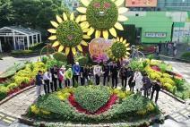 [2018고양가을꽃축제] 개막 축하 퍼포먼스