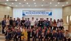 일반농산어촌개발사업 추진 역량강화 워크숍