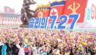 """[靑魯 이용웅 칼럼]7월 27일! 북한 """"전승절-조국해방전쟁승리의 날"""""""