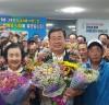 [6·13 지방선거] 이동진 진도군수 3선 성공