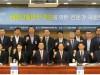 윤준호 의원 주최 '해양교통안전 확보 토론회'...해양교통안전분야 전문가 등 80여명 참석