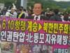 6·10민주항쟁 31주년 계승 北민주화추진...