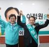 """이정원 바른미래당 천안갑 후보 """"천안 동부지역에 디즈니랜드 유치"""""""
