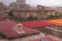 [청로 이용웅 칼럼]2008년과 2018년의 9월 9일, '공화국창건기념일'