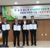 국제농림 축.수산.식품신기술교류협력단 중국 상해백전투자유한관리공사와 MOU체결