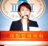 정의당 정호진 대변인 '자유한국당 5.18 진상조사위원회 보이콧, 위원 추천권 포기해야'