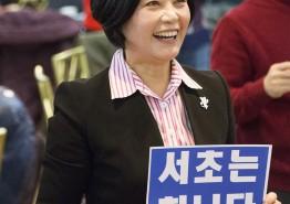더불어민주당 서울시당 '6.13지방선거', 이정근 예비후보 서초구청장에 공천