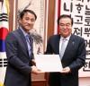 문희상 국회의장, 남북정상회담 수행단에 남북국회회담 개최와 관련한 친서 전달 요청
