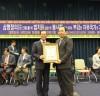 이종배 의원, 법률소비자연맹 선정'국회의원 헌정대상'수상