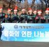 한한국 세계평화작가, '나누고 베푸는 것이 평화를 전하는 것'...사랑의 쌀 연탄나누기 나눔 봉사활동 펼쳐