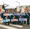 조합장 공명선거 실천 릴레이 캠페인