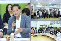 """고양시, 부모 초청 '보육현장 간담회' 개최… """"부모가 행복해지면 아이의 행복도 따라온다"""""""