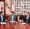 문희상 의장, 누카가 후쿠시로 일한의원연맹 회장 예방 받아