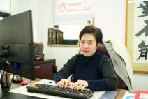 원 월드 투어, 무슬림 한국관광객 유치 본격 사업진출