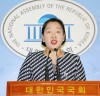 """대한애국당 인지현 수석대변인 """"박근혜 대통령 불법인신감금 600일, 살인적인 정치보복 인권유린 즉각 중단하라!"""""""