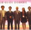 여의도정책연구원, 지방자치단체 행정정책 행복지수평가 준비 보고회