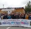 충주시 교현안림동 지역사회보장협의체, 강릉시 교1동 방문