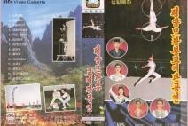 [靑魯 이용웅 칼럼]북한 문학예술 ③용어풀이로 살펴본 북한의 교예예술