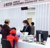 2018년 국민행복민원실 국무총리 표창 수상 영예