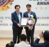 MJ피플, 글로벌브랜드대상 '채용대행부문' 대상 수상