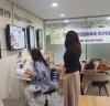 고양시 일산동구보건소, 건강마을에 자동혈압계 설치