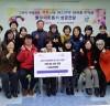 고양시 여성회관, '사랑나눔 바자회' 모금액 전액 기부