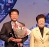 서삼석 의원, '2019 희망한국 국민대상'수상 영예