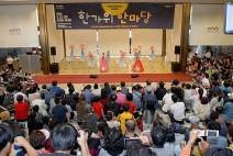 """[SNS포토] 평양예술단 한가위 맞이 풍성한 공연 """"반갑습니다"""