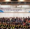 제5회 한국 고령친화산업포럼 2018