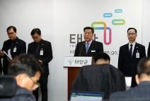 '태안 100년 미래 준비' 풍요와 생동감 넘치는 '새태안' 건설한다!