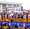 문희상 국회의장, '국회 우리 한돈 사랑 캠페인' 참석