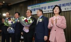 20대 후반기 국회의장 후보 '6선 문희상' 선출