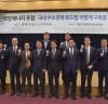 이원욱 의원, '지난 정부 수소로드맵 납득없이 폐기, 지속가능하고 구체적인 수소경제 로드맵 통해 수소사회 이행 흔들림 없어야'
