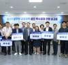 고양시, 공무원 규제개혁 공모 우수과제 선정 보고회 개최