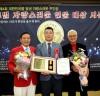 [축하]'2018 글로벌 자랑스러운 인물대상' 이동찬 (사)나눔과 채움 회장 '올해의 나눔봉사부문'대상 수상