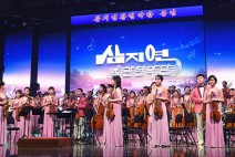 [청로 이용웅 칼럼]北韓藝術 巡禮-⑤북한의 교향악단과 [우리식 교향곡]