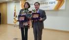 서대문구의회 이경선의원, 2019 서울평화문화시상식서 수상의 영예