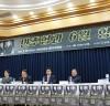 민추협과 6월 항쟁' 토론회 성황리 마쳐...
