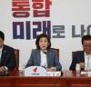 """""""자유한국당 원내대표·중진의원 회의"""""""