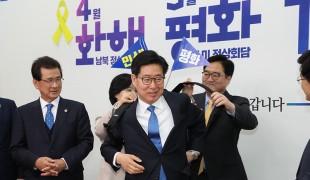 [SNS포토]'양승조 더불어민주당 충남도지사 후보자' 민생배낭 메고
