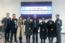 고양시, 2019년 제2차 '고양시 방송영상통신산업 위원회' 개최